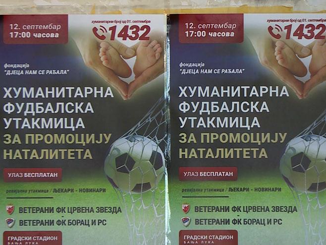 Хуманитарна фудбалска утакмица (Фото: РТРС)