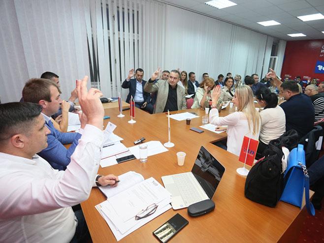Banjaluka- Gradski odbor socijalista