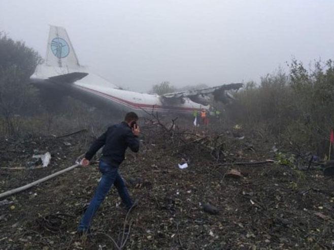Пад авиона у Украјини (Фото: facebook.com)