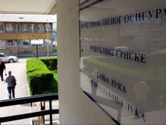 Fond zdravstvenog osiguranja Republike Srpske (Foto:capital.ba) -