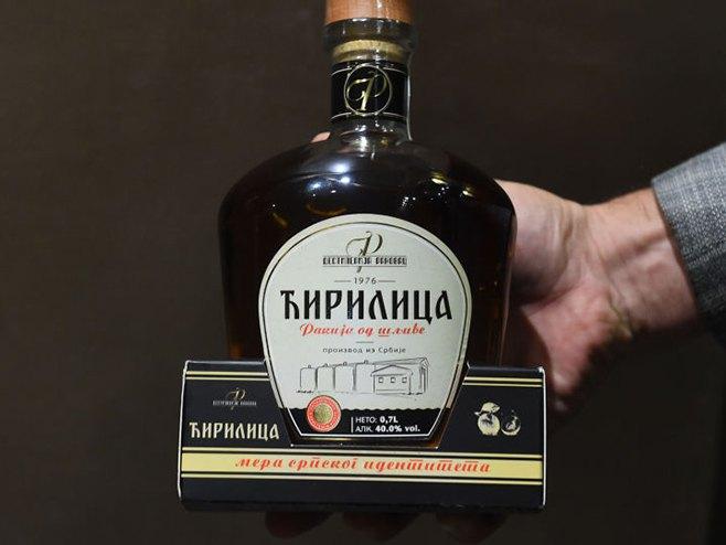 """Ракија """"Ћирилица"""" за Хандкеа (Фото: Танјуг/Драган Кујунџић)"""