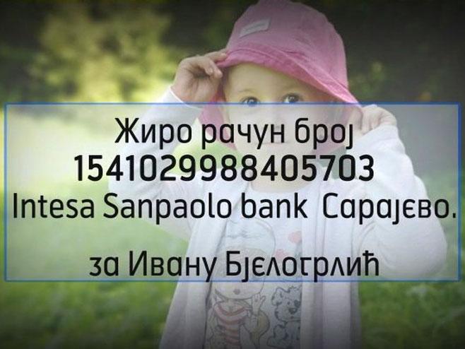 Помоћ за Ивану Бјелогрлић (Фото: РТРС)