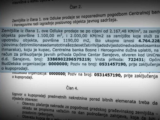 Документ (Фото: РТРС)