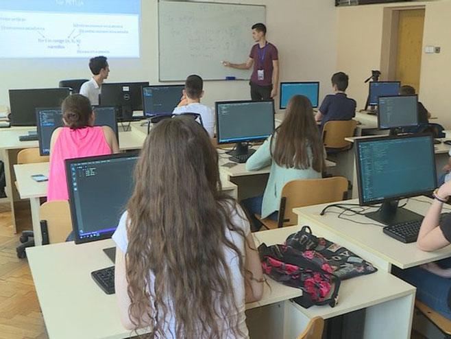 ЕТФ Универзитета у Бањалуци (Фото: РТРС)