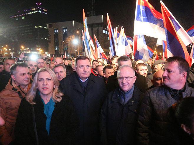 """Скуп """"За Републику Српску"""" (Фото:Goran Šurlan/RAS Srbija)"""