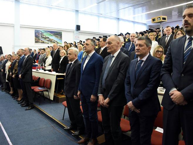Svečanost povodom obilježavanja 45 godina rada Pravnog fakulteta (Foto: SRNA)