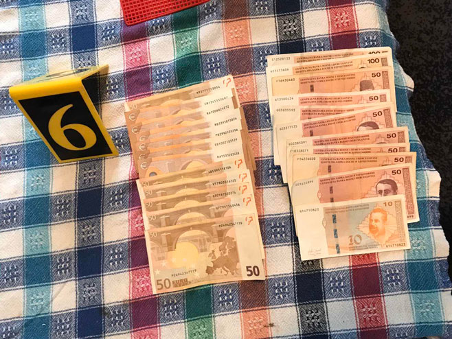 Запљењени новац