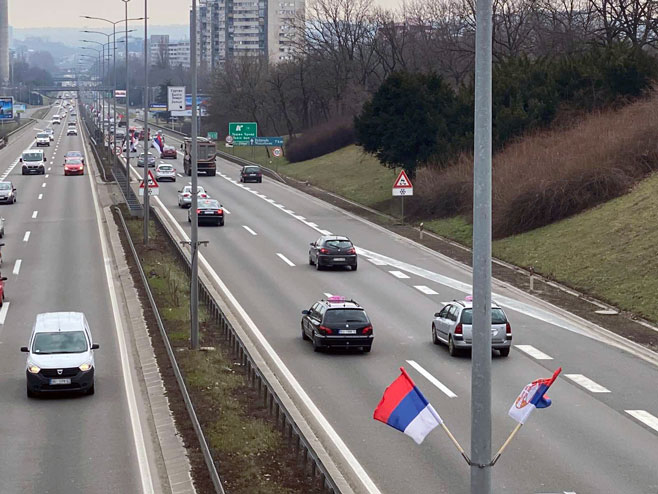 Заставе Србије и Републике Српске (Фото: СРНА)