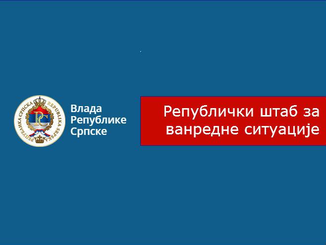 Републички штаб за ванредне ситуације -