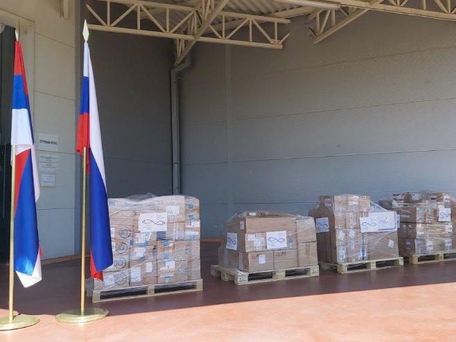 Донација лијекова од Русије (Фото: РТРС)