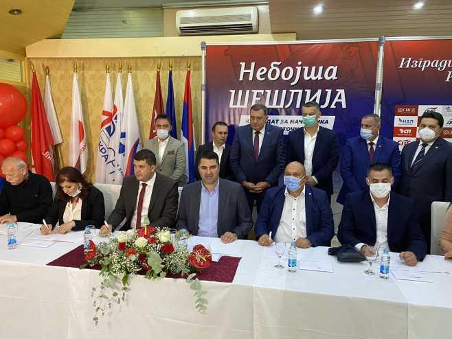 Споразум (Фото: РТРС)