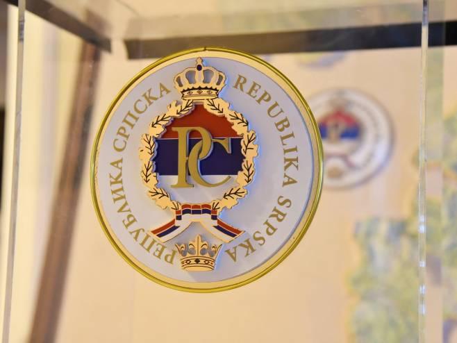 Vlada Republike Srpske (foto: twitter.com/Vlada_Srpske) - Foto: RTRS