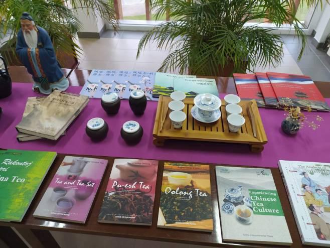 Чај, љубав и свијет (Фото: РТРС)