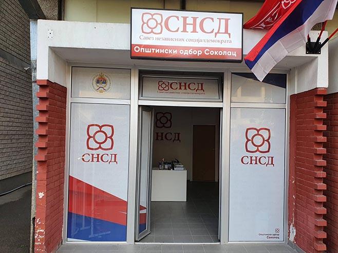 СНСД Соколац (Фото: РТРС)