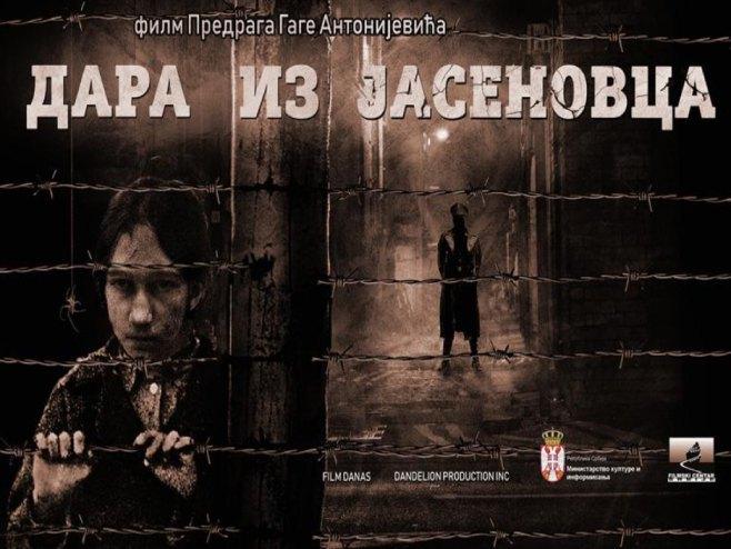 """Филм """"Дара из Јасеновца"""""""