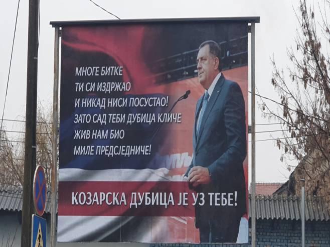 Подршка Додику из Козарске Дубице -