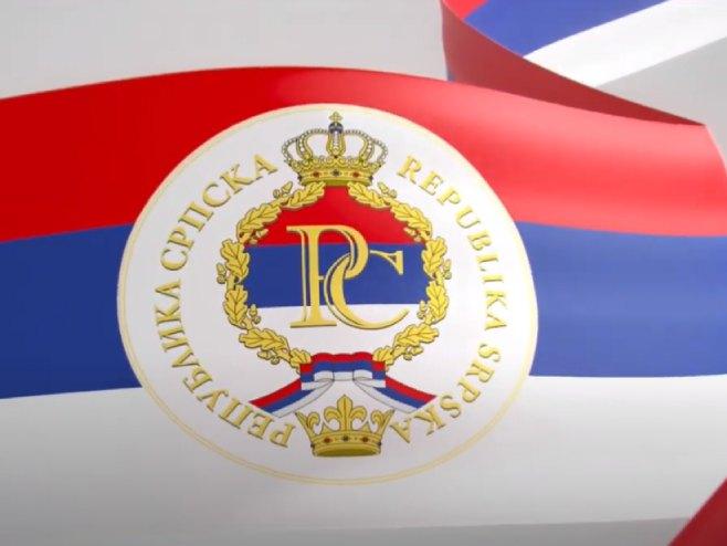 Republika Srpska (foto:UNS) -