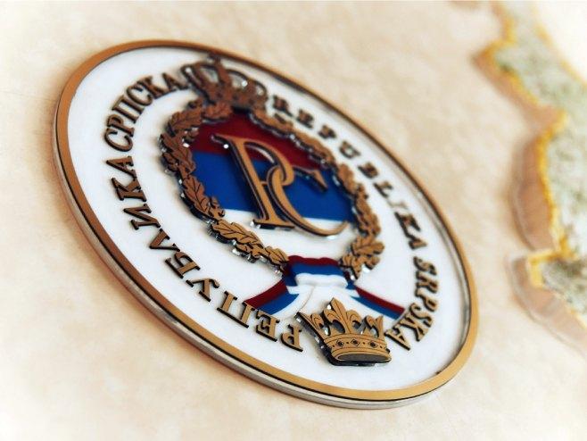 Amblem Republike Srpske (foto: twitter.com/Vlada_Srpske) -