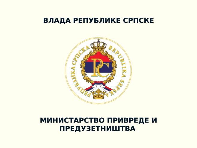 Ministarstvo privrede i preduzetništva - Foto: RTRS