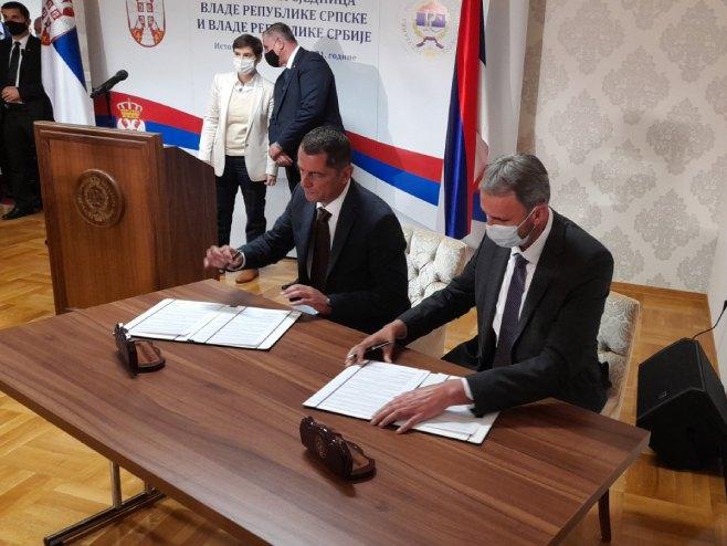 Потписивање Споразума - Фото: РТРС