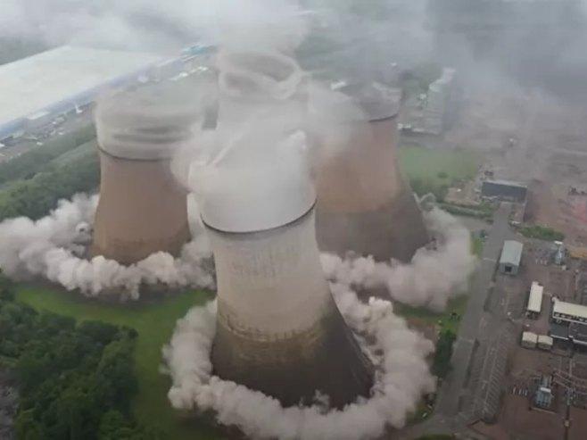 Termoelektrana Radžli (Foto: Youtube/ Brown & Mason/Screenshot) -