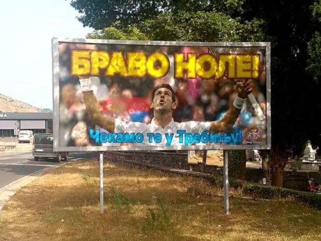 Bilbord podrške Novaku Đokoviću - Foto: RTRS