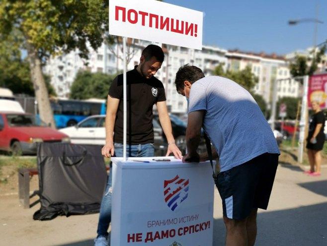 Novi Sad - potpisivanje peticije