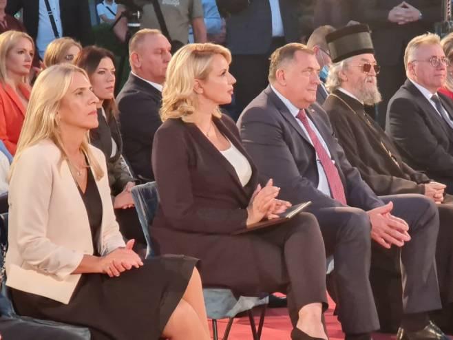 Свечана академија поводом Дана српског јединства, слободе и националне заставе