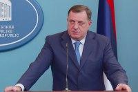 Конференција за новинаре предсједника Српске